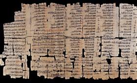 Το Αιγυπτιακό Βιβλίο των Ονείρων