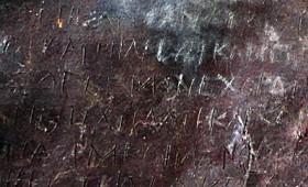 Κατάρες και αντικατάρες πριν από 2.400 χρόνια