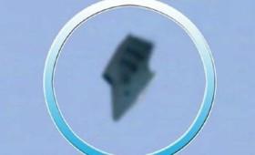 Παράξενο αντικείμενο στον ουρανό του Οχάιο (βίντεο)