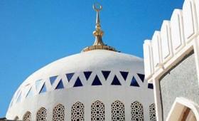 Το τζαμί λέγεται τζαμί ή μασγίδιον και όχι τέμενος