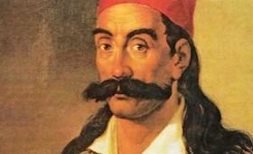 Ο αθυρόστομος στρατηγός Γεώργιος Καραϊσκάκης