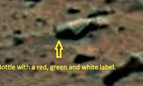 Ποιοι πίνουν μπύρες στον Άρη (και πετάνε τα μπουκάλια κάτω);