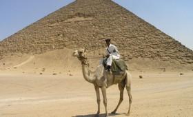 Βρέθηκε ταφικός θάλαμος Αιγύπτιας πριγκίπισσας