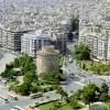 Προβληματική η εύρεση φοιτητικής κατοικίας στη Θεσσαλονίκη