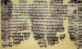 Πάπυρος Δερβενίου: το αρχαιότερο βιβλίο στην Ευρώπη