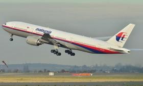 Έξι μυστηριώδεις εξαφανίσεις αεροπλάνων