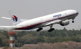 Εξαφανίστηκε αεροπλάνο των Μαλαισιανών Αερογραμμών