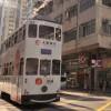 Μια βόλτα με τα αιωνόβια τραμ του Χονγκ Κονγκ (vid)
