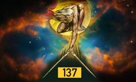 137: Ο μαγικός αριθμός της Δημιουργίας