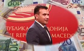 Σκόπια: εξαγοράστηκαν βουλευτές με 2 εκατ. ευρώ έκαστος
