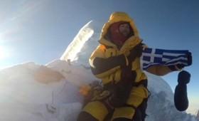 Δύο Έλληνες ορειβάτες κατέκτησαν τα Ιμαλάια!
