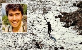 Ιεραπόστολος σκοτώθηκε από άγρια φυλή που ήθελε να εκπολιτίσει (vid)