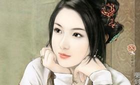 Αυτοθεραπεία μέσα από την αρχαία κινεζική παράδοση