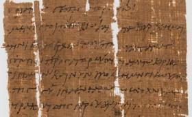 Ανακαλύφθηκε το αρχαιότερο χριστιανικό χειρόγραφο