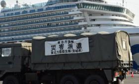Θάνατος-σοκ καθώς έως τώρα έχουν μολυνθεί τρία κρουαζιερόπλοια (vid)
