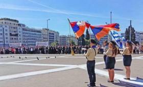 Διαδικτυακή εκδήλωση για την 105η επέτειο της Γενοκτονίας των Αρμενίων