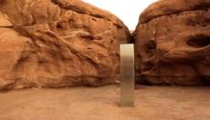 Μονόλιθος Γιούτα: Όπως εμφανίστηκε, το ίδιο μυστηριωδώς εξαφανίστηκε