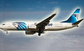 Άφαντο το αεροπλάνο της EgyptAir στη Μεσόγειο