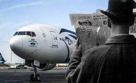Πτήση MS804 της EgyptAir: η απίστευτη σύμπτωση