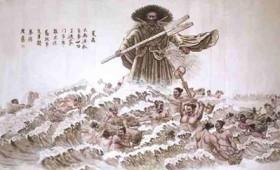 Ενδείξεις για τον Μεγάλο Κατακλυσμό της Κίνας