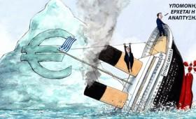 Στην Ελλάδα θα δοθεί μια τελευταία ευκαιρία