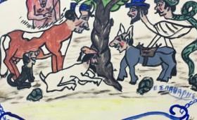 Οι Ναΐφ: Ομαδική έκθεση στη Γκαλερί Σκουφά