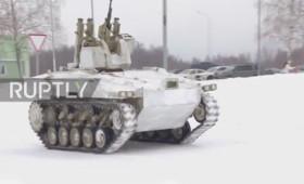 Το νέο στρατιωτικό ρομπότ των Ρώσων (βίντεο)