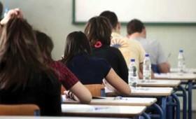 Πάτωσαν οι Έλληνες μαθητές σε διεθνή αξιολόγηση