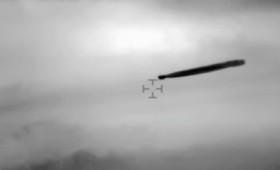 Το Ναυτικό της Χιλής αποδέσμευσε βίντεο με UFO