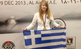 13χρονη Ελληνίδα παγκόσμια πρωταθλήτρια στο σκάκι