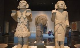 Τέσσερις στάσεις δύναμης των Αζτέκων