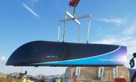 Ξεκίνησαν οι δοκιμές του υπερηχητικού Hyperloop (vid)