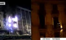 Φωτιά σε τετραώροφο κτίριο της οδού Πατησίων