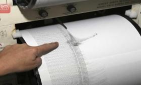 Σεισμός 4,8 Ρίχτερ στα σύνορα Ελλάδας-Σκοπίων