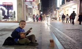 Βενεζουέλα-Ελλάδα: Οι δύο χώρες με τη μεγαλύτερη μείωση πλούτου