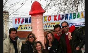 """Αποκριές: Το παγανιστικό """"μπουρανί"""" του Τυρνάβου"""