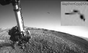 """Ένας """"γλάρος"""" πετάει στον ουρανό του Άρη (vid)"""