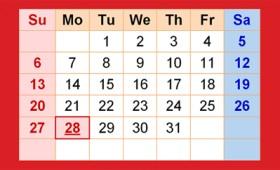 Εορτή Αγίου Πνεύματος: Για ποιους είναι αργία