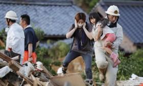 126 νεκροί στην Ιαπωνία από ακραία καιρικά φαινόμενα