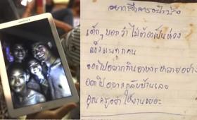Ταϊλάνδη: Συγκλονίζουν οι επιστολές των παιδιών (vid)