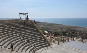 Κύπρος: Διεθνές Φεστιβάλ Αρχαίου Ελληνικού Δράματος