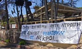 Μάτι: Ένα μήνα μετά, καμία μέριμνα για τους πληγέντες