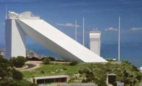 Άνοιξε ξανά το Εθνικό Ηλιακό Παρατηρητήριο (vid)