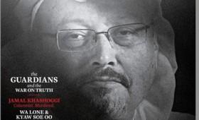 Time: Οι δημοσιογράφοι «φύλακες της αλήθειας» (vid)