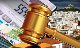 Η κυβέρνηση αφήνει απροστάτευτη την πρώτη κατοικία (vid)