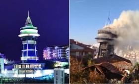 Φωτιά κατέστρεψε το κέντρο αστρονομίας στην Άγκυρα