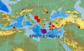 Ισχυρός σεισμός 6,1 Ρίχτερ στην Κρήτη, στο νομό Χανίων