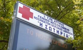 Πέντε μαθητές γύρισαν με πυρετό από το Λονδίνο (vid)