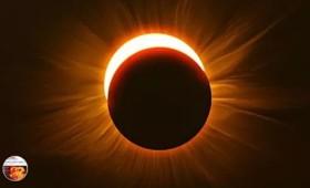 Δείτε ζωντανά την ολική ηλιακή έκλειψη στις 14 Δεκεμβρίου 2020 (vid)