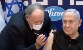 Εκατοντάδες Ισραηλινοί αρρώστησαν αφού έκαναν το εμβόλιο της Pfizer